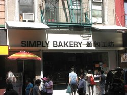 Simply Bakery
