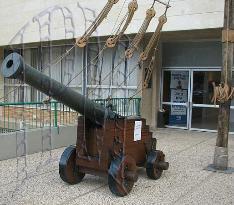 המוזיאון הימי הלאומי