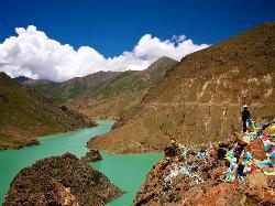 Manla Reservoir