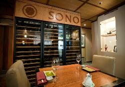 Sono Japanese Restaurant Central City