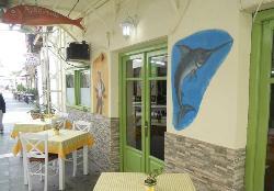 Amvrosios Fish Tavern