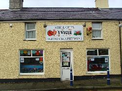 Y Wygyr Fish & Chip Shop & Licensed Restaurant