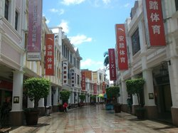 Zhongshan Sunxi Walking Street