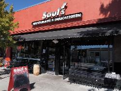 Saul's Restaurant and Deli