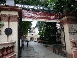 Museu Tecnológico e Industrial Birla