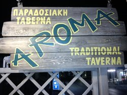 Aromas Traditional Tavern
