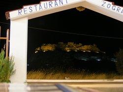 Zographos Taverna
