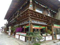 Suo Ya La Zang Restaurant