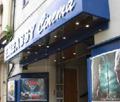 Embassy Cinema Ilfracombe
