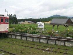 Kamiokoppe Railway Museum