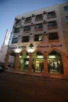 Cedar Hotel