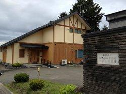 Chiharu Matsuyama's Old House