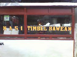 Nasi Timbel Bawean