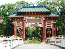 汕頭中山公園