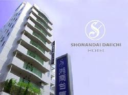 Shonandai Dai-ichi Hotel