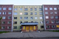 Hotel AeroBratsk