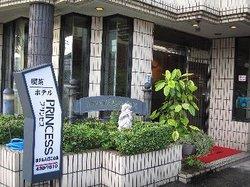 Kishiwada City Hotel Princess