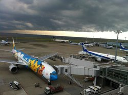Tokyo International Airport Terminal No2 Observation Deck