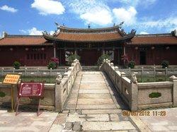 Jieyang Palace