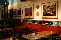 The Pomegranate Persian Cuisine