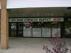 Kim Shan Chinese Buffet Restaurant