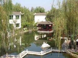 Xi'an Weishui Garden Onsen Resort