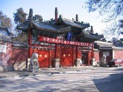 Jingzhong Pagoda Base Palace