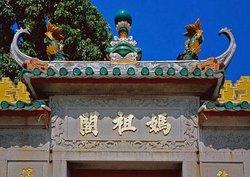 The Spa at Mandarin Oriental, Macau