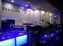 Hokkaido Japanese Steak House