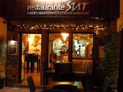 Sur Argentinian Restaurant
