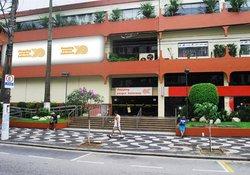 Shopping Parque Balneario