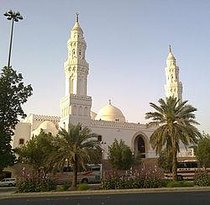 Moschee der beiden Qiblas (Masdschid al-qiblatain)