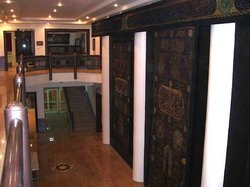 Tareq Rajab Museum of Islamic Calligraphy