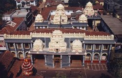 Shri Sharavu Mahaganapathi Temple