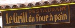 Ferme Auberge du Saint Julien