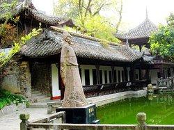 Chongqing Baidi City