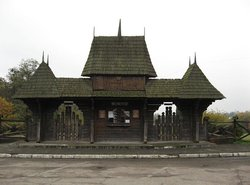 The Regional Museum of Folk Architecture and Life