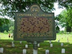 Dalton Confederate Cemetery