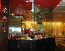 The Din TaiFung Plaza Senayan Mall Branch