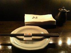 The Yuu Japanese Dining