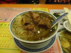 Mak's Noodle Ltd