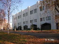 Arkhangelsk Regional Scientific Library (N.A. Dobrolyubov)