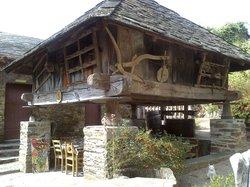 Mesón Restaurante La Cerca