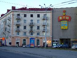 Murmansk State Awards
