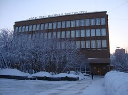 Murmansk State Science Library