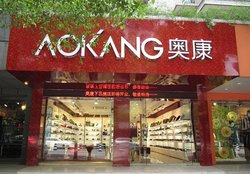 Zhejiang Aokang Group