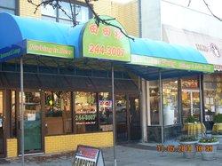 Tian Tian Fang Restaurant
