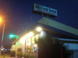 Aliki's