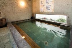 Super Hotel Nature Hot Springs Fujihonkan