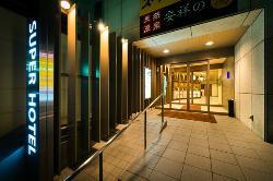 Super Hotel Anjo Ekimae